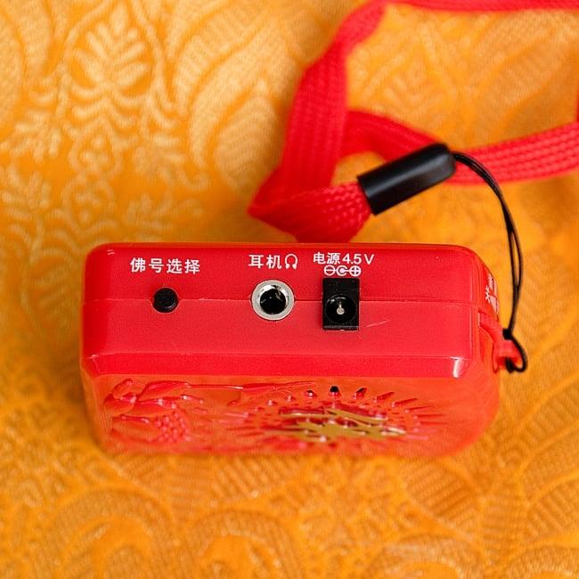 〔6曲収録〕ポータブル式ブッダマシン どこでもいつでもお経が聞ける スピーカー内臓の自動読経機 5 - 曲を送るボタンや、イヤホンジャックが付いています。