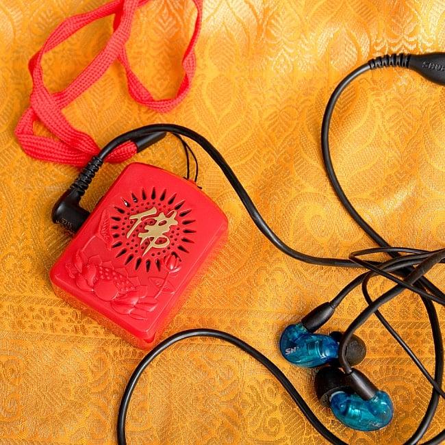 〔6曲収録〕ポータブル式ブッダマシン どこでもいつでもお経が聞ける スピーカー内臓の自動読経機 6 - イヤホンやスピーカーに、音を出力できます