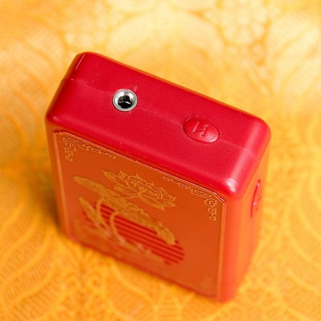 〔32曲収録〕ポータブル式ブッダマシン どこでもいつでもお経が聞ける スピーカー内臓の自動読経機 7 - 上部の写真です