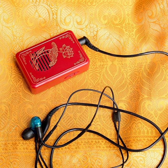〔32曲収録〕ポータブル式ブッダマシン どこでもいつでもお経が聞ける スピーカー内臓の自動読経機 8 - イヤホンやスピーカーに、音を出力できます