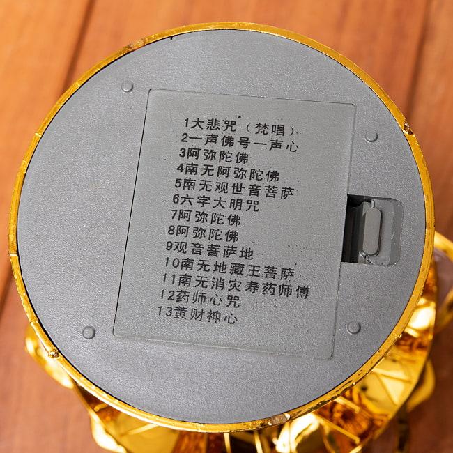 〔21曲収録〕光る金色のロータスブッダマシン どこでもいつでもお経が聞ける スピーカー内臓の自動読経機 6 - 裏面の写真です
