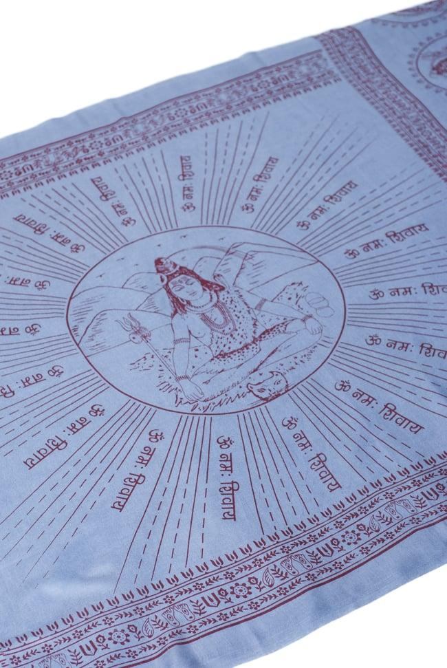 [200cmx100cm]座りシヴァのラムナミ 青灰の写真