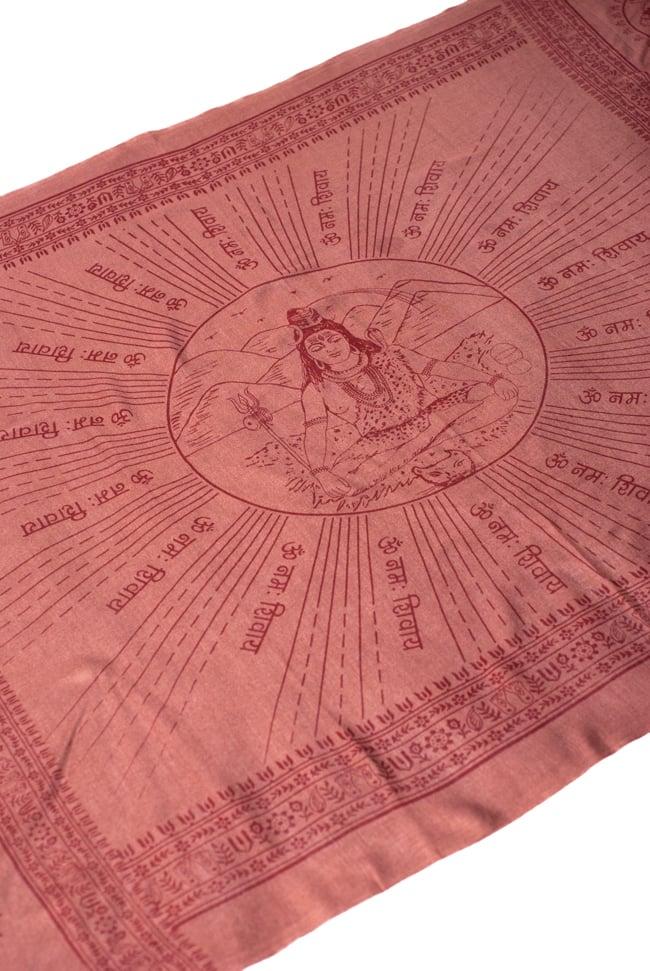 [200cmx100cm]座りシヴァのラムナミ 茶の写真