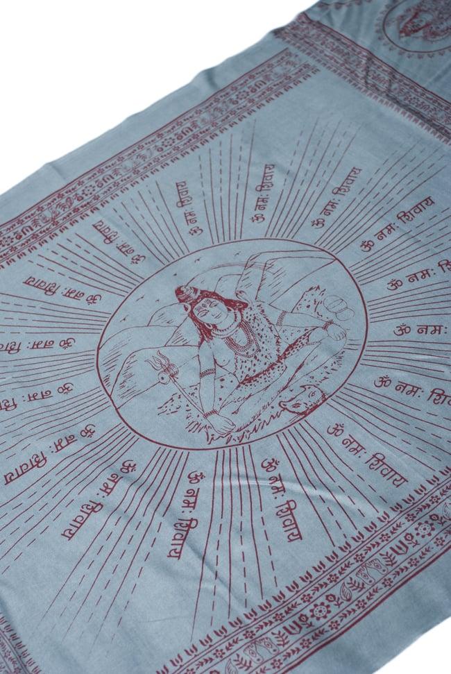 [200cmx100cm]座りシヴァのラムナミ グレーの写真