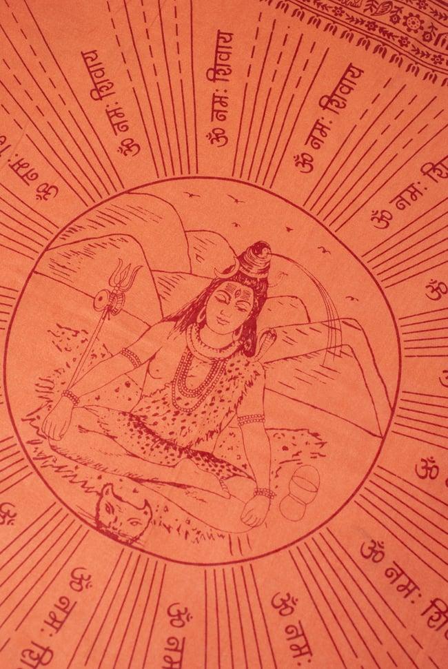 (200cmx100cm)座りシヴァのラムナミ オレンジ 2 - 中央には大人気のシヴァ神が座っています。