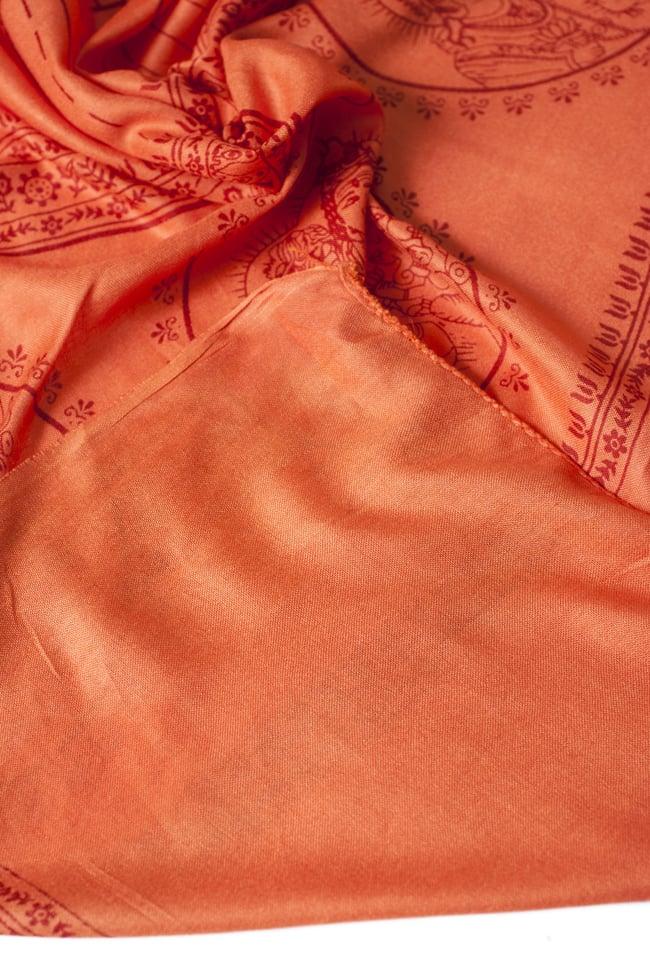 (200cmx100cm)座りシヴァのラムナミ オレンジ 7 - 裏面の様子です。