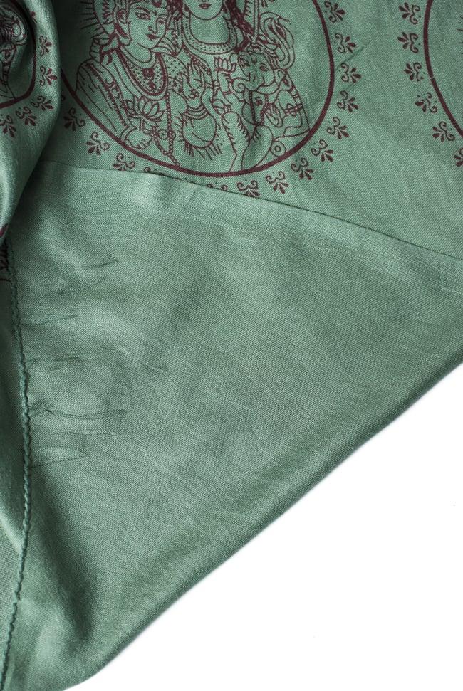 [200cmx100cm]座りシヴァのラムナミ 緑の写真7 - 裏面の様子です。
