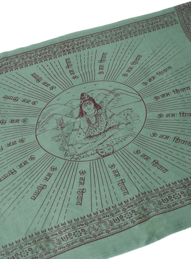 [200cmx100cm]座りシヴァのラムナミ 緑の写真