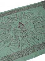 (200cmx100cm)座りシヴァのラムナミ 緑