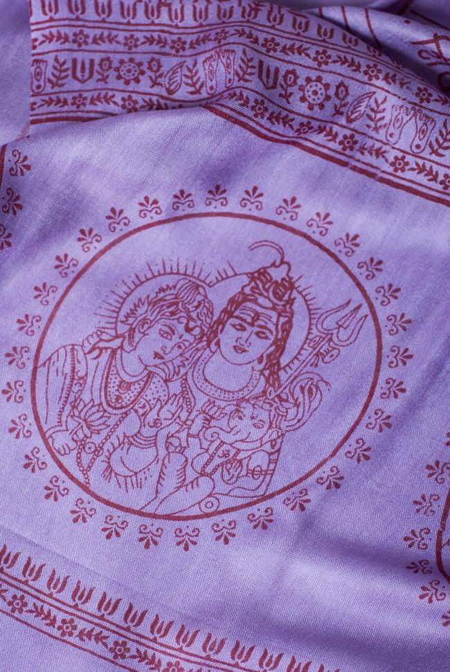 (200cmx100cm)座りシヴァのラムナミ 紫 3 - 端側にはシヴァファミリーがいます。