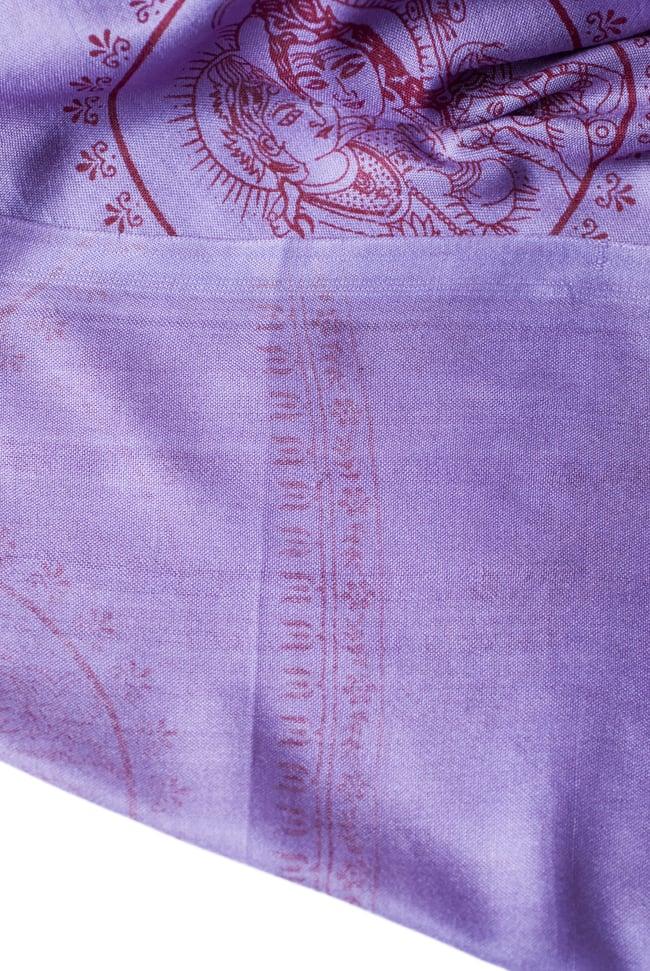 (200cmx100cm)座りシヴァのラムナミ 紫 7 - 裏面の様子です。