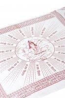 (200cmx100cm)座りシヴァのラムナミ 白