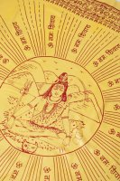 (200cmx100cm)座りシヴァのラムナミ 黄色