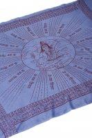 (200cmx100cm)座りシヴァのラムナミ 淡青