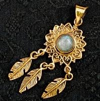 インド伝統柄のゴールドペンダントトップ(パワーストーン付)