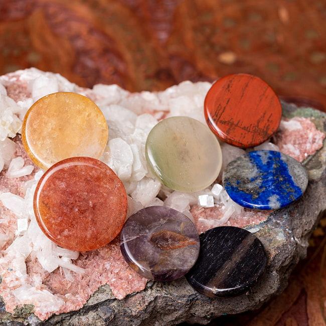 チャクラストーン チャクラヒーリングに使われる天然石パワーストーン7個セット 10 - ストーン裏面です