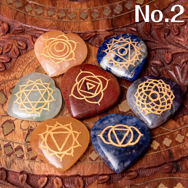 チャクラストーン チャクラヒーリングに使われる天然石パワーストーン7個セット 13 - No.2 ハート型