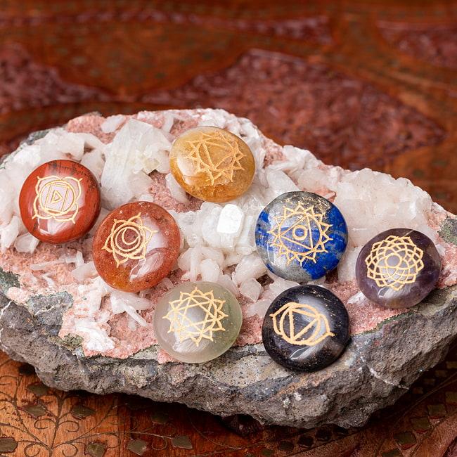 チャクラストーン チャクラヒーリングに使われる天然石パワーストーン7個セット 2 - 全体写真です