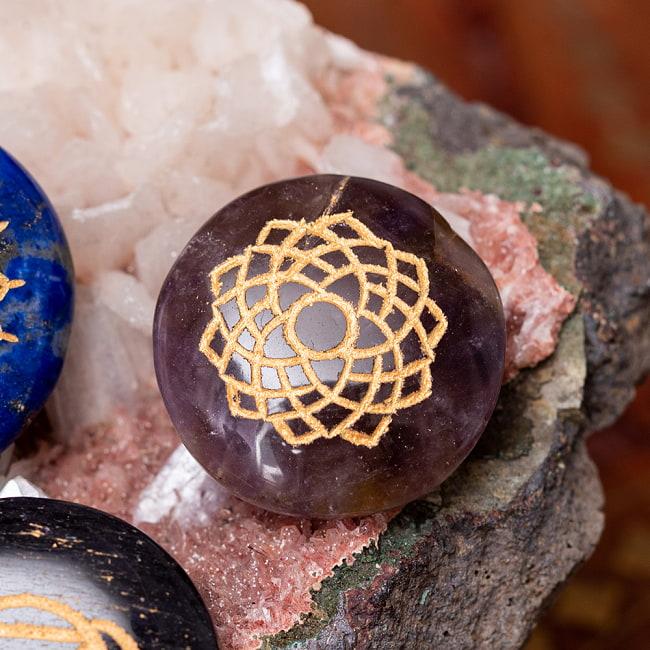 チャクラストーン チャクラヒーリングに使われる天然石パワーストーン7個セット 9 - 第7チャクラ 宝冠(Crown Chakra) ストーンの例:アメジスト