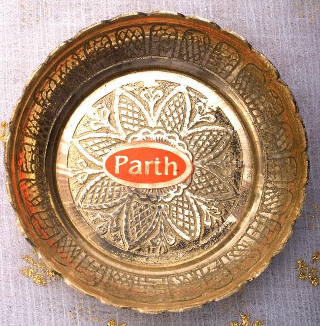 インド風水のプレート(kachwa plate) - 約8cm 2 - 美しい紋様の施された皿