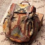 〔一点物〕伝統を紡いだインドキリムのバッグパック