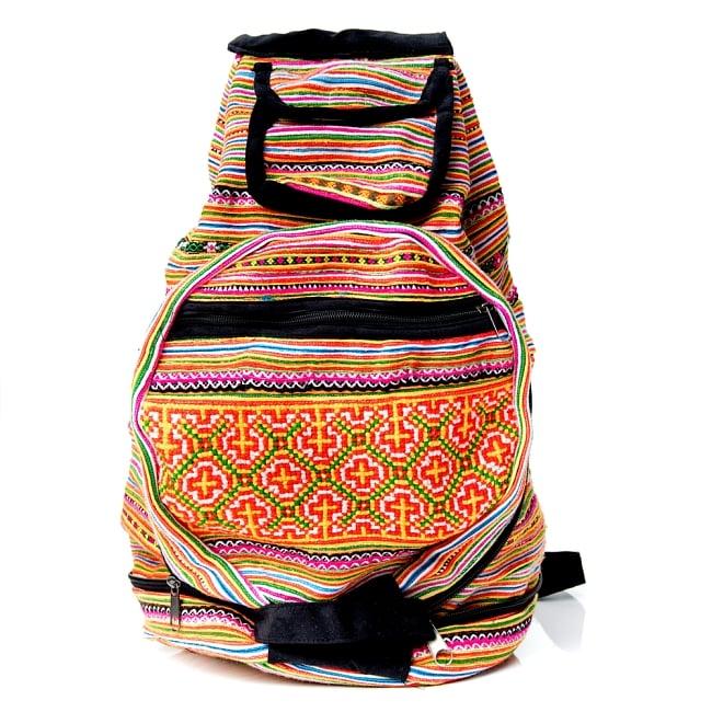 モン族刺繍 まんまる折りたたみ式2Wayトラベルバッグの写真2 - 引き込まれるような美しい刺繍。こちらは広げた状態の写真です。