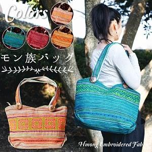 モン族刺繍 ビッグボタンのトートバッグ