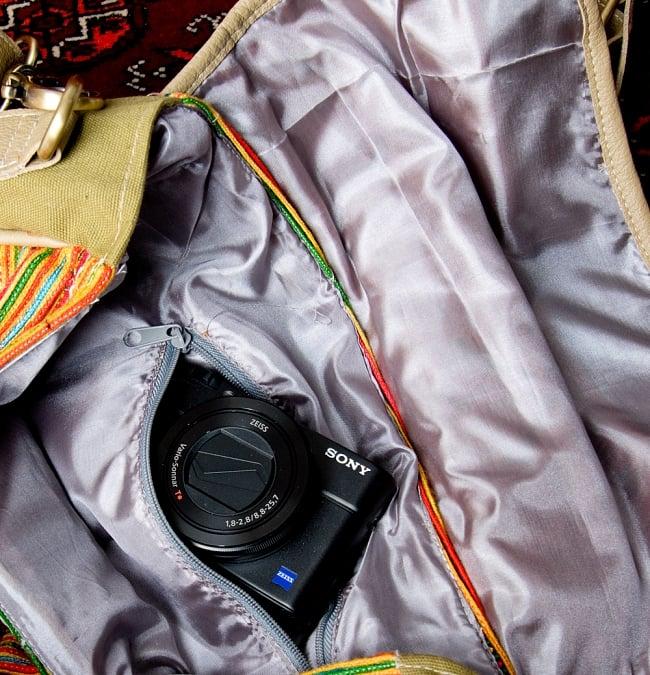 モン族刺繍とレザーのショルダーバッグ 12 - 内部にもファスナー収納