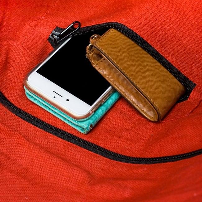 【一点物】アフガニクラッチバッグ-Lサイズ 8 - ジップ式の内ポケットが1つ。携帯電話とキーケースなどが余裕で入る大きさです。