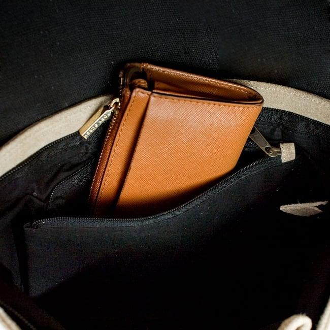 【一点物】アフガニショルダーバッグ-Lサイズ 7 - ジップ付きの内ポケットが1つ。キーケース等もすっぽり入ります