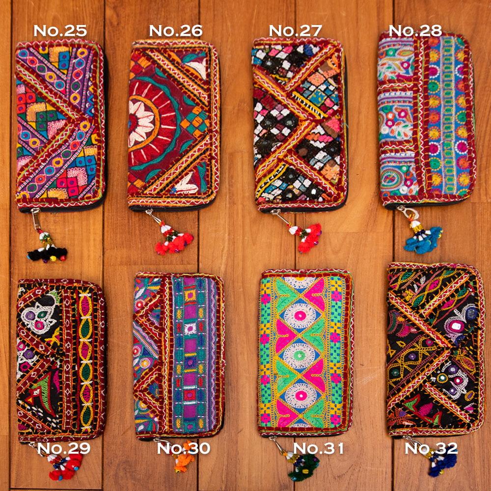【1点物】カッチ刺繍の長財布 10 - この中からお選びいただけます