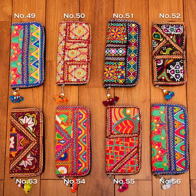 【1点物】カッチ刺繍の長財布 13 -