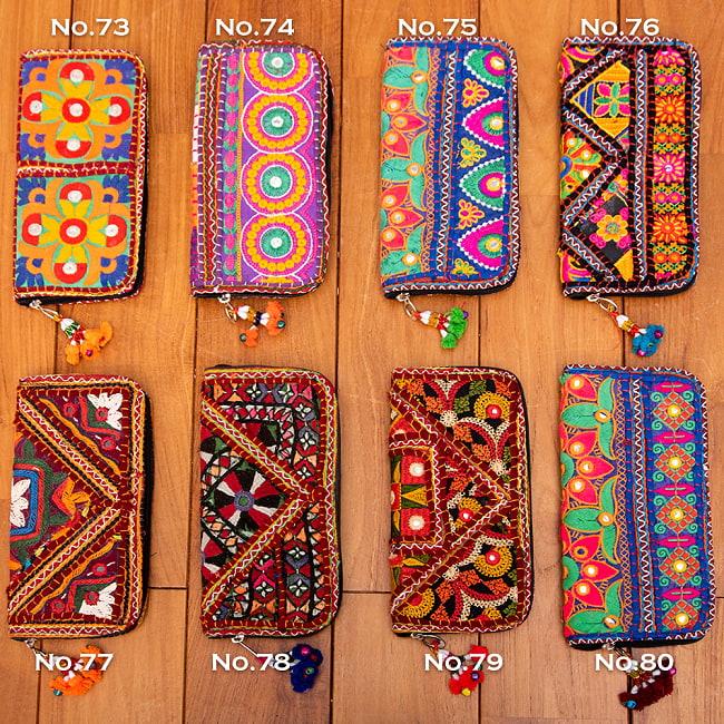 【1点物】カッチ刺繍の長財布 16 -