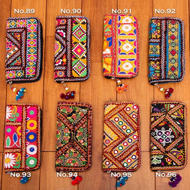 【1点物】カッチ刺繍の長財布 18 -