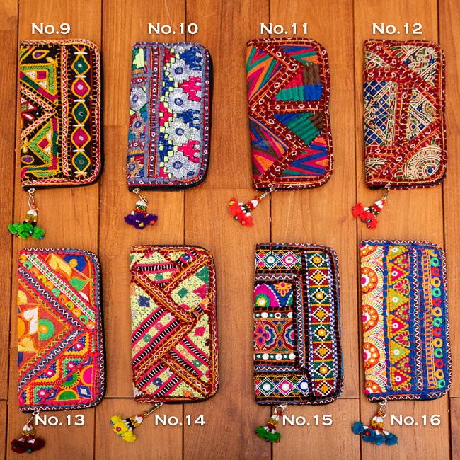 【1点物】カッチ刺繍の長財布 8 -