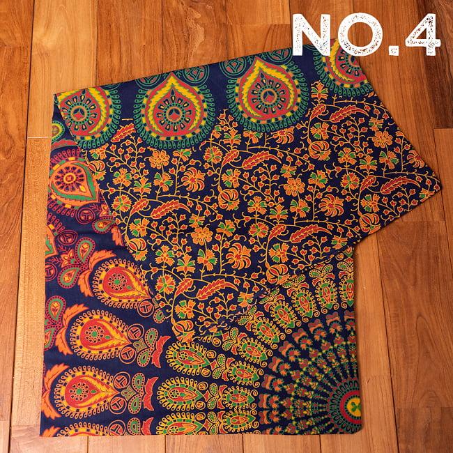マルチクロス - マンダラ【約205cm×約230cm】 16 - 〔No.4〕ネイビー系