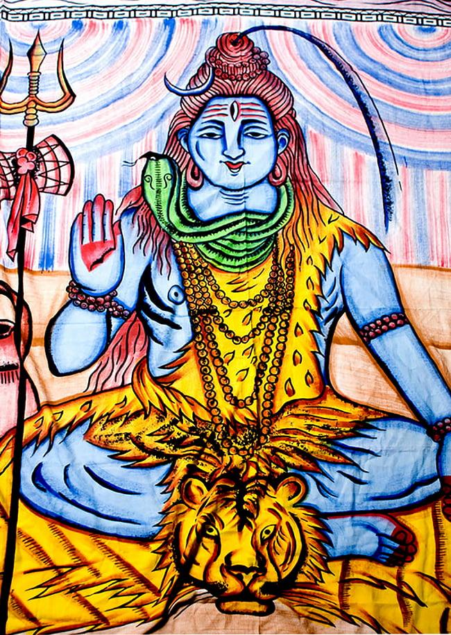 マルチクロス - ガネーシャ シヴァ神 ブッダ【約205cm×約215cm】 15 - 【選択B】シヴァ神はこのような雰囲気になります