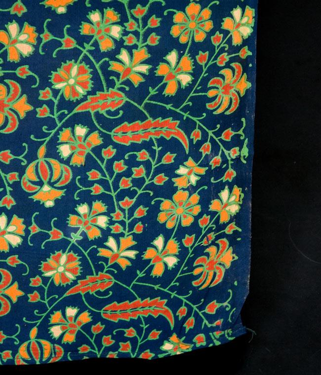 マルチクロス - マンダラ【約200cm×約130cm】 3 - 縁部分の写真です