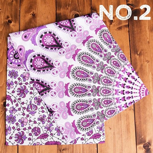 マルチクロス - マンダラ【約200cm×約130cm】 9 - 【No.2】赤紫系はこちら
