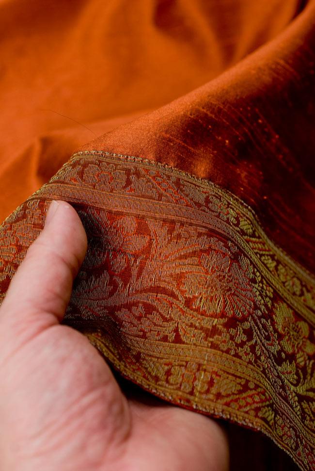 〔約140cm×50cm〕インドの金糸入りテーブルランナー オレンジの写真6 - ふちの部分は堅さとしなやかさのあるがあり丈夫です。