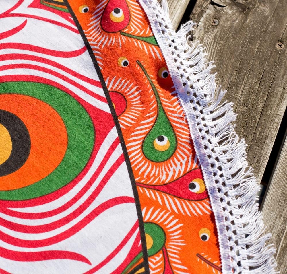 マンダラ柄ラウンドブランケット レジャーシート&ソファーカバー・テーブルクロス【約190cm】 6 - 縁の写真です