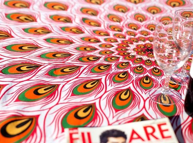 マンダラ柄ラウンドブランケット レジャーシート&ソファーカバー・テーブルクロス【約190cm】 9 - 拡大写真です