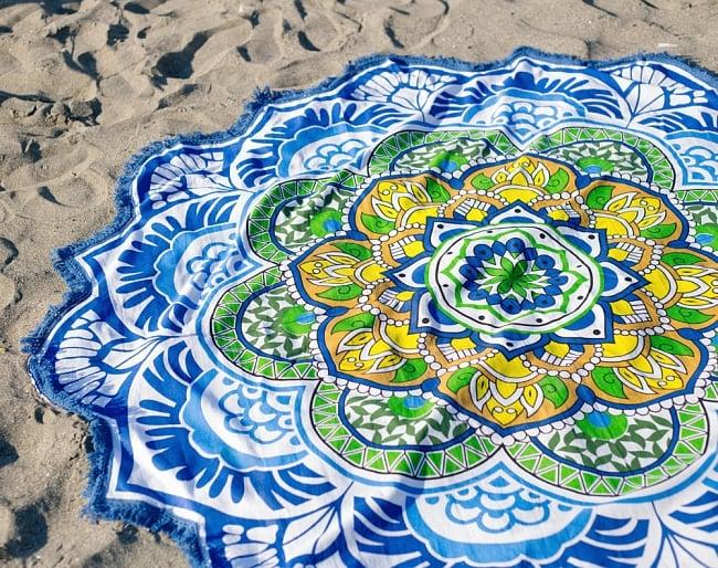 マンダラ柄ラウンドブランケット レジャーシート&ソファーカバー・テーブルクロス【約175cm】の写真8 - 美しい色彩のマンダラ柄です