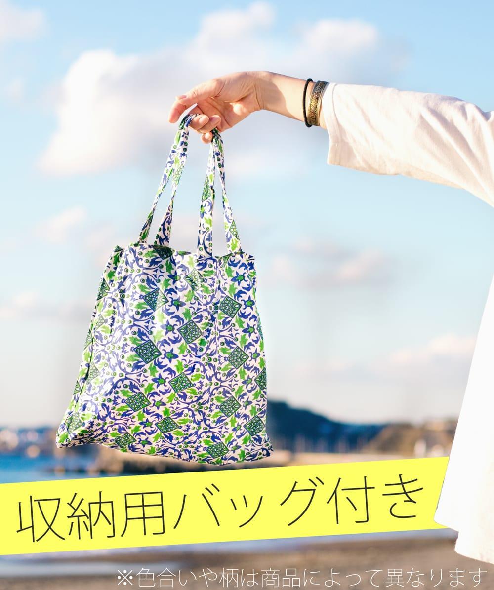 マンダラ柄ラウンドブランケット レジャーシート&ソファーカバー・テーブルクロス【約150cm】 8 - こちらには収納用のバッグも付いてきます。※色や柄は商品によって異なります。基本的に商品の色合いに近い雰囲気の物になります。