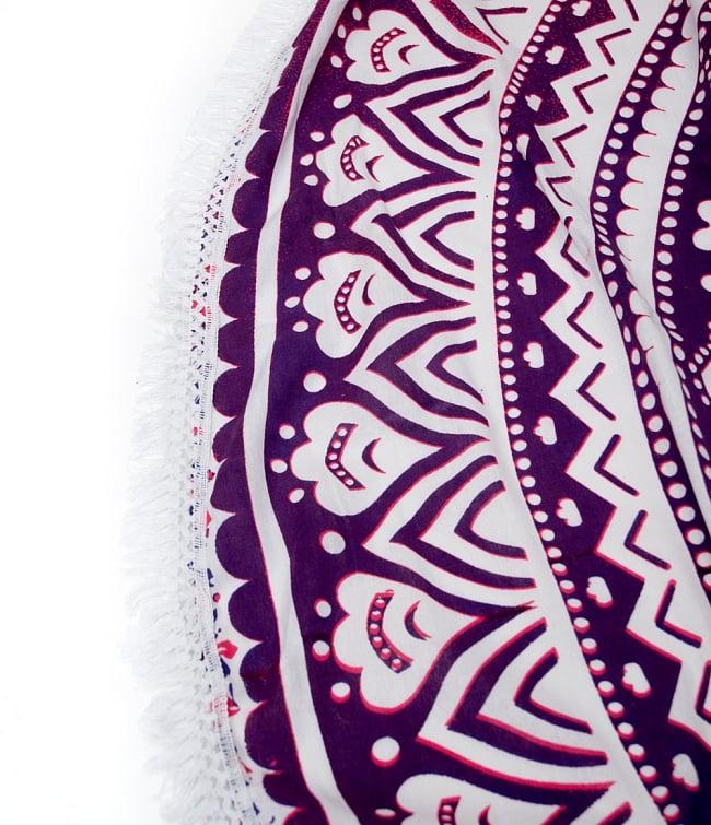 マンダラ柄ラウンドブランケット レジャーシート&ソファーカバー・テーブルクロス【約180cm】の写真4 - 縁の写真になります