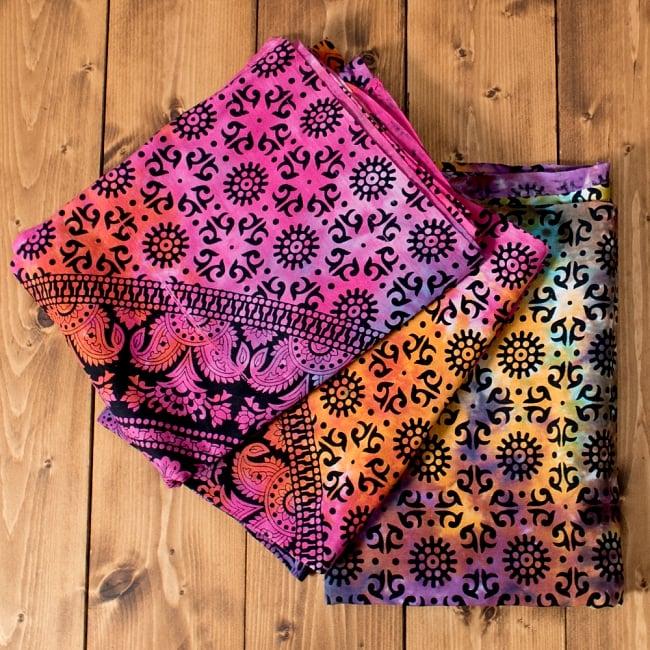 マルチクロス - ホーリーカラーマンダラ【約205cm×約134cm】 8 - 色鮮やかな染色の都合上、このようにそれぞれ色合いが異なっております。