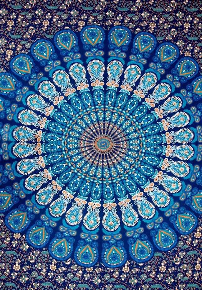 マルチクロス - マンダラ【約217cm×約144cm】の写真2 - 中心部分の拡大写真です。とても迫力があるデザインです。