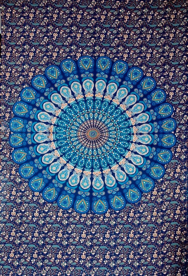 マルチクロス - マンダラ【約217cm×約144cm】の写真