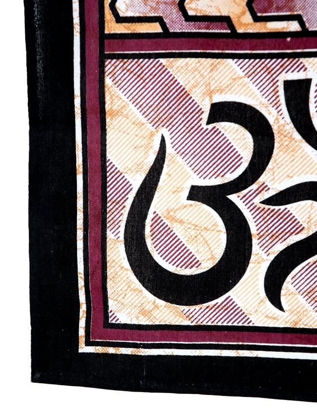 マルチクロス - シヴァ神【約225cm×約208cm】の写真3 - 縁部分の写真です