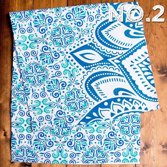 マルチクロス - ランゴリ【約220cm×約206cm】 9 - 【No.1】青緑系